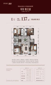 A中天·悦公馆-仪得心15548409876