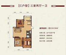 (松山区)和硕家园3室2厅1卫113.85m²毛坯房
