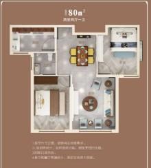 (红山区)泰领·宏泽澜轩2室2厅1卫79.54m²毛坯房