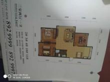 和硕家园3室114m²毛坯房  东边户价最低的一套!