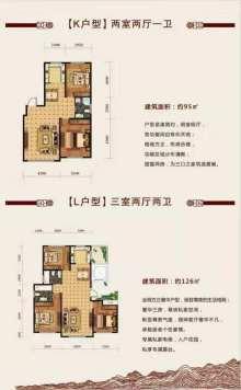 (松山区)和硕家园2室2厅1卫95m²毛坯房