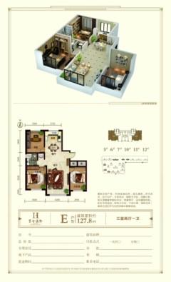 (红山区)百合国际3室2厅1卫125.69m²毛坯房
