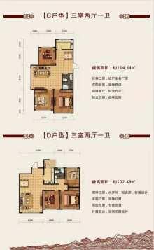 (松山区)和硕家园102.49m²,六楼!