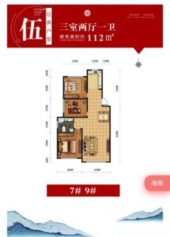 102m²一层,可商用,小区入口处,马上交房
