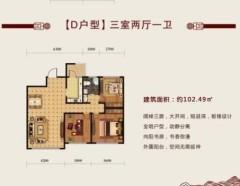 (松山区)和硕家园3室2厅1卫102m²毛坯房