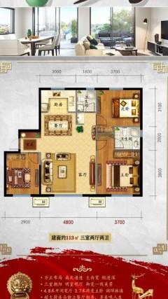 (红山区)春城  望合湾3室2厅2卫