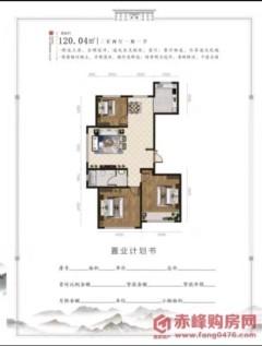 (红山区)亚兴 福源里3室2厅1卫