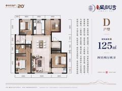 (红山区)中天星悦湾4室2厅2卫124.72m²毛坯房
