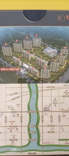 (红山区)中天·星悦湾3室2厅1卫106.77m²