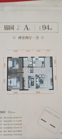(红山区)中天 云府2室2厅1卫93.05m²