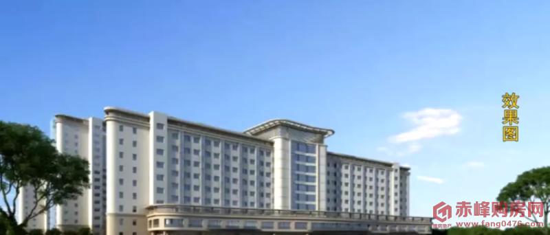 好消息!赤峰学院附属医院临床综合楼项目开工建设